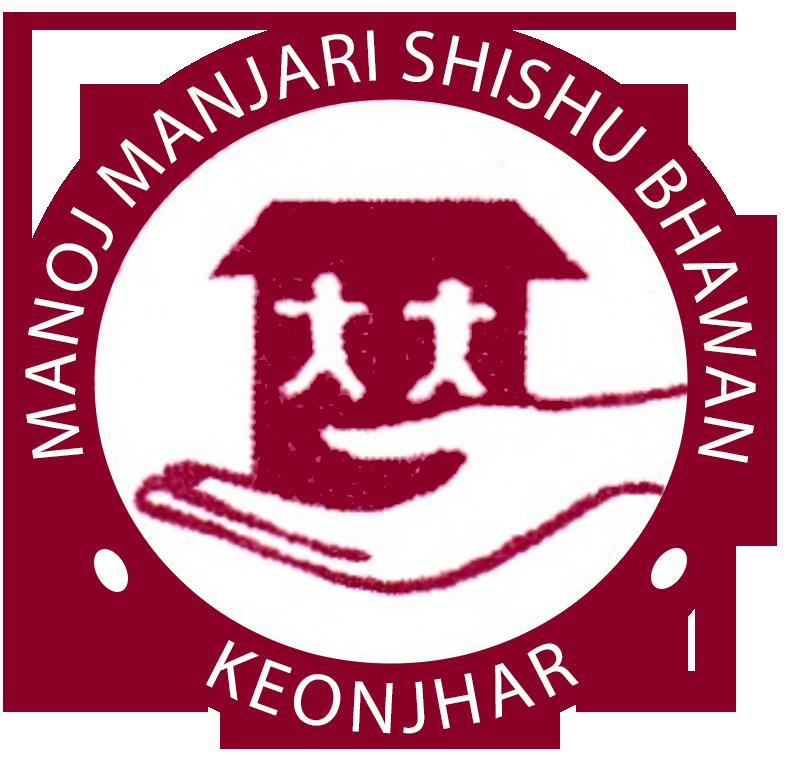 MANOJ  MANJARI  SISHU  BHAWAN12