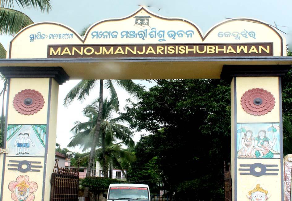 MANOJ  MANJARI  SISHU  BHAWAN14